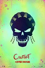 Hintergrundbilder Suicide Squad 2016 Cranium Slipknot