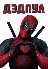 Photo Superheroes Deadpool hero Word - Lettering Heart Movies