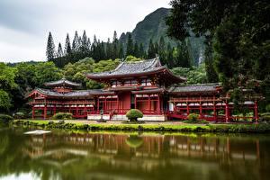 Papel de Parede Desktop Quioto Japão Templo Pagodes city Uji, Bedouin temple Cidades