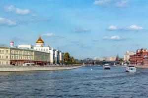 Bilder Flusse Binnenschiff Brücken Russland Moskau Städte