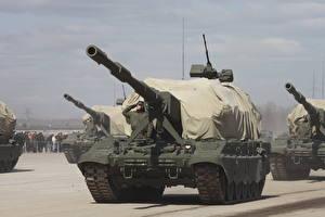 Fotos & Bilder Selbstfahrlafette Militärparade Vorne 2S35 Koalitsiya-SV Heer