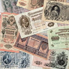 Photo Money Paper money Roubles Antique 1909 1899 1917