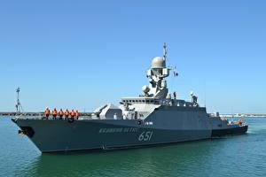 デスクトップの壁紙、、船、ロシアの、MRK Velikiy Ustyug, Project 21631 Buyan-M、陸軍
