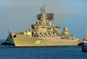 Wallpapers Ships Sea Russian Missile cruiser, Marshal Ustinov, project 1164