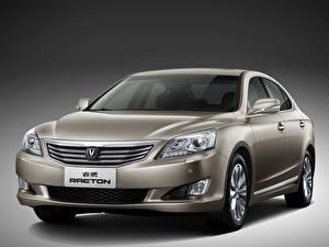 Bilder Metallisch Grauer Hintergrund Chinesischer  auto