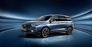 Fotos Baojun Crossover Seitlich Metallisch Chinesische RS-7, 2020 Autos