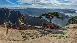 Pictures China Mountain Hieroglyphics Clouds Trees Mount Hua Nature