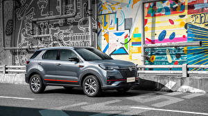 Wallpapers Changan CUV Gray Metallic Side Chinese CS55 Plus Blue Drive, 2020 auto