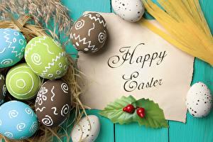 Photo Easter Egg English Lettering