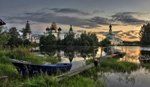 Image Sunrise and sunset Russia Lake Boats Monastery Arkhangelsk region, Trinity Antonievo-Siysky monastery