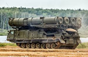 Wallpapers Missile system Russian  military