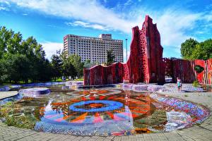 Bilder Russland Sotschi Parks Teich Design