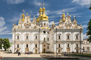 Pictures Ukraine Kiev Cathedral Domes Holy Dormition Cathedral