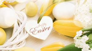Picture Easter Heart English Word - Lettering