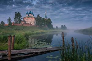 Fotos Flusse Kirchengebäude Russland Nebel Gras Dunilovo, Shuisky district, Ivanovo region Natur