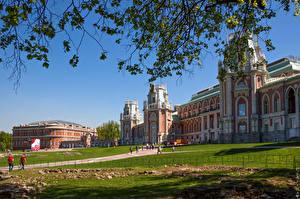 Bilder Russland Parks Moskau Ast Palast Gras Museum Tsaritsyno