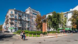 Picture Ukraine Kiev Houses Monuments People
