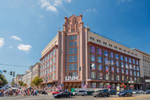 Hintergrundbilder Ukraine Kiew Haus Stadtstraße