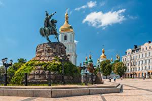 Pictures Ukraine Kiev Monuments Town square