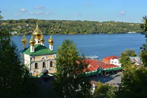Pictures River Russia Church Dome Gold color Volga river, Privolzhsky district, Ivanovo region, City Ples