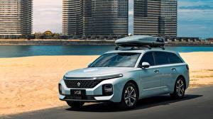 Desktop wallpapers Baojun Estate car Metallic Chinese Valli, 2021 auto