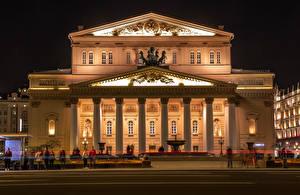 Fonds d'écran Russie Moscou Soir Sculptures Fontaine Bolschoi Theater
