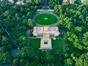 Papel de Parede Desktop Vietnã Casa Parque árvores Relvado Ho Chi Minh City