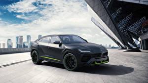 Papéis de parede Lamborghini Preto 2020-21 Urus Graphite Capsule Carros imagens
