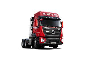 Bilder Lastkraftwagen Rot Metallisch Weißer hintergrund Chinesisch  Autos